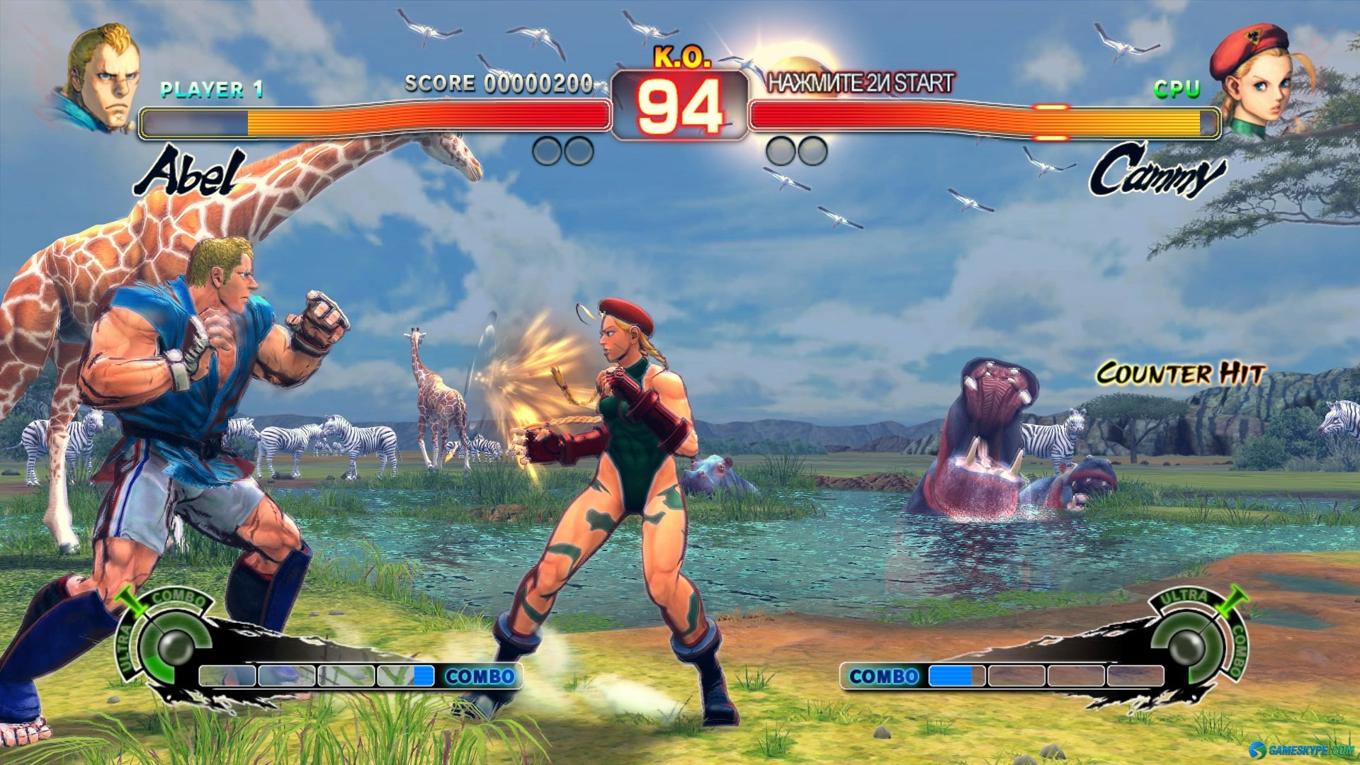 Super street fighter iv arcade edition nude  exposed girlfriends