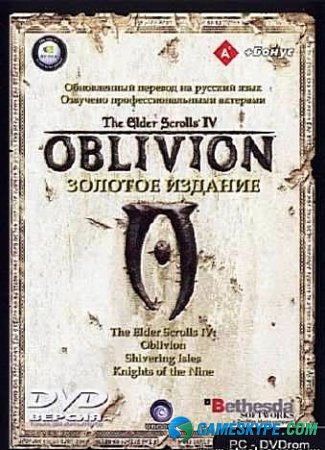 The Elder Scrolls IV: Oblivion - Gold Edition (2007/PC/Rus)