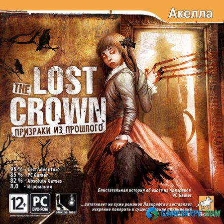 The Lost Crown: Призраки из прошлого (RUS/ENG)