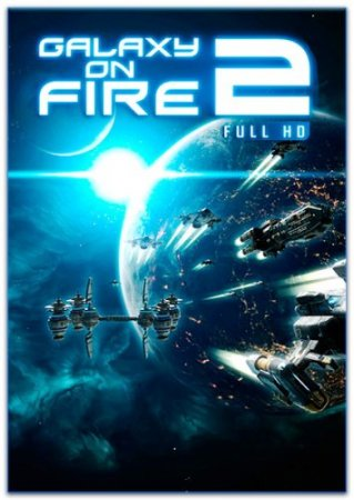 Galaxy on Fire 2 Full HD (2012/RUS/ENG/Multi 11)