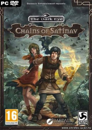 The Dark Eye: Chains of Satinav (2012/Eng/PC) RePack от SEYTER