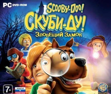 Скуби-Ду! Зловещий замок / Scooby-Doo First Frights (2011/Rus)