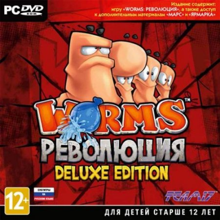 Worms: Революция / Worms Revolution (2012/RUS