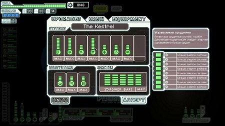 FTL. Faster Than Light (2012/RUS/ENG)