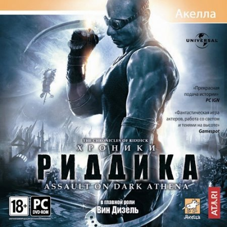 Хроники Риддика: Assault on Dark Athena (2009/Repack)
