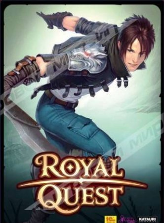 Royal Quest 0.8.0 (2012/Rus)