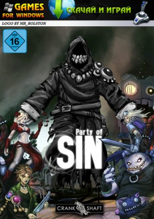 Party of Sin (2012/RUS/P)