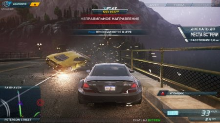 Need for Speed: Most Wanted - Limited Edition (2012/RUS/RePack от R.G. Games)